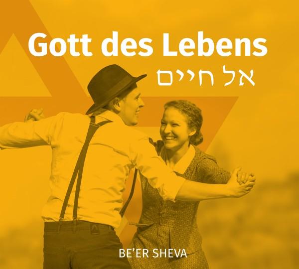 Gott des Lebens - El Chaim (CD)