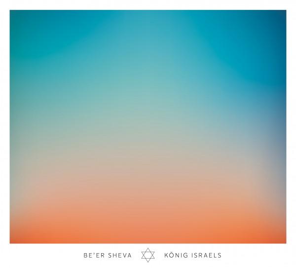 König Israels (CD)
