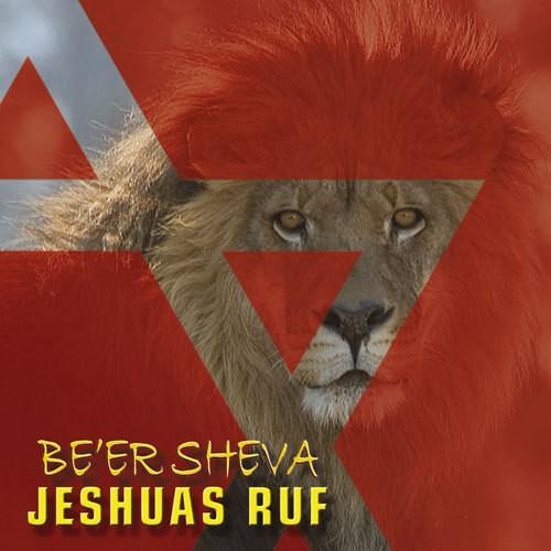 Jeshuas Ruf (CD)