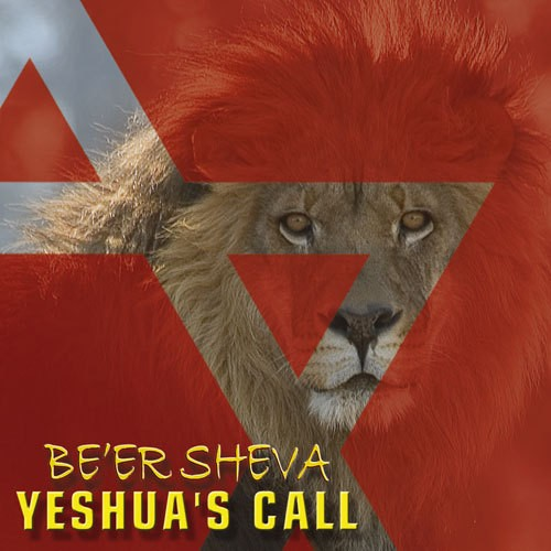 Yeshua's Call (CD)